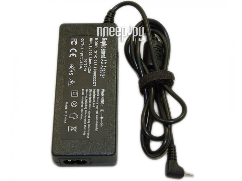 Аксессуар Зарядное устройство от сети  Pleer.ru  951.000
