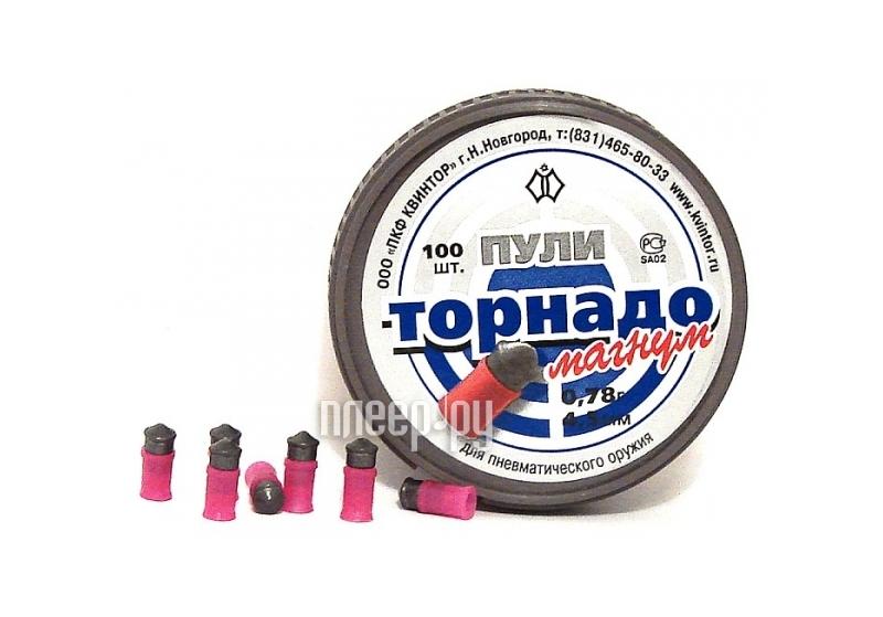 Аксессуар Пули Торнадо-Магнум 4.5mm 0.78г 100шт  Pleer.ru  155.000