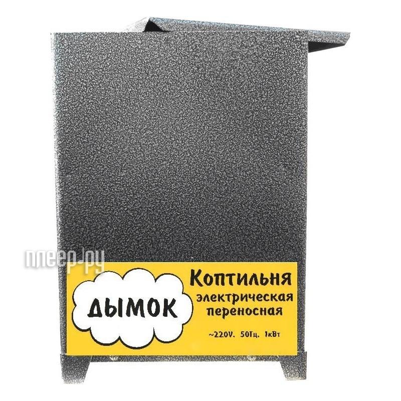 Мангал Дымок коптильня электрическая  Pleer.ru  1360.000