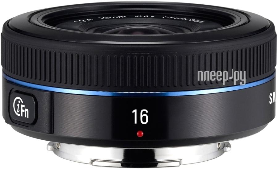 Объектив Samsung NX 16 mm F/2.4 EX-W16NB*  Pleer.ru  8277.000