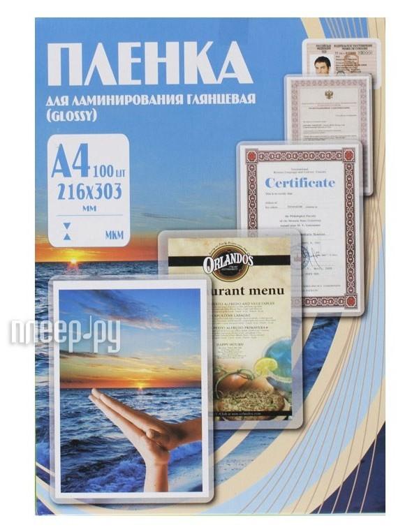 Пленка Office Kit PLP10323  Pleer.ru  278.000
