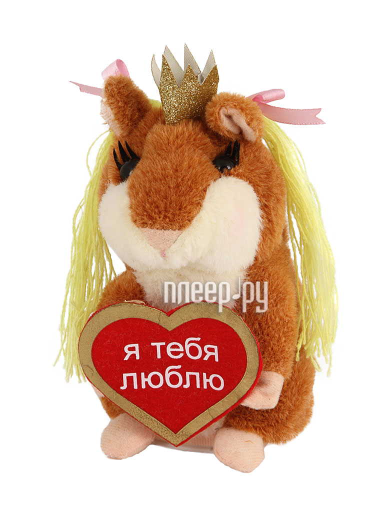 Игрушка Хомячок-Принцесса Brown 62418  Pleer.ru  552.000