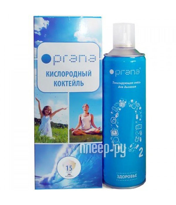 Комплект Prana Набор №15  Pleer.ru  528.000