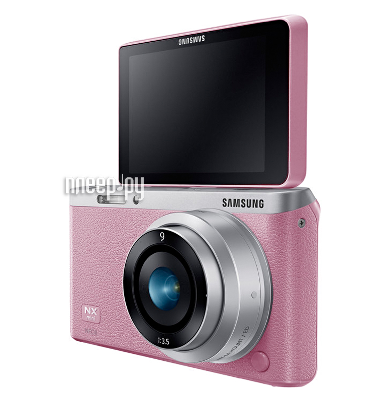 Фотоаппарат Samsung NX mini Kit 9 mm Silver-Pink  Pleer.ru  11284.000