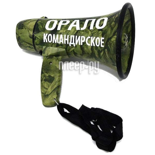 Мегафон Экспедиция Орало КОМАНДИРСКОЕ EMEGA-02  Pleer.ru  1500.000