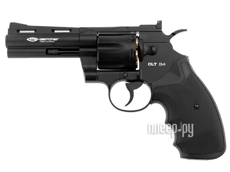 Револьвер Gletcher CLT B4  Pleer.ru  4371.000