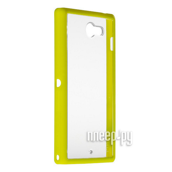Аксессуар Чехол Sony Xperia M2 NEXX Zero поликарбонат Yellow MB-ZR-301-YL  Pleer.ru  1040.000