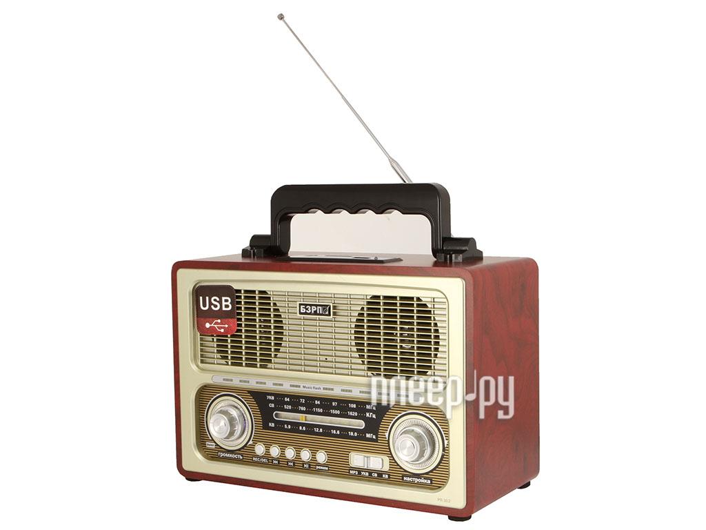 Радиоприемник Сигнал electronics БЗРП РП-312