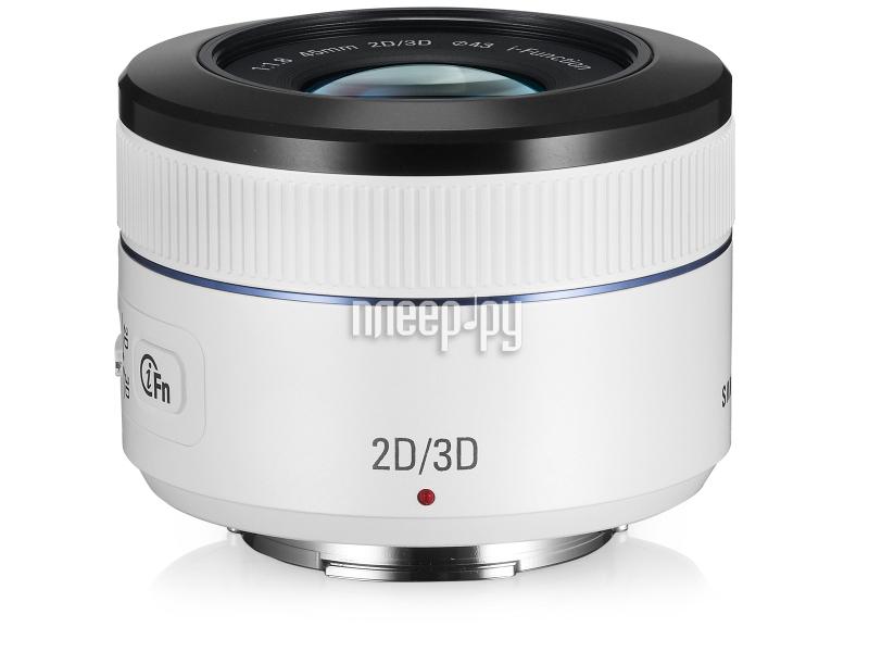 Объектив Samsung NX 45 mm F/1.8 2D/3D EX-S45ADW*  Pleer.ru  10643.000