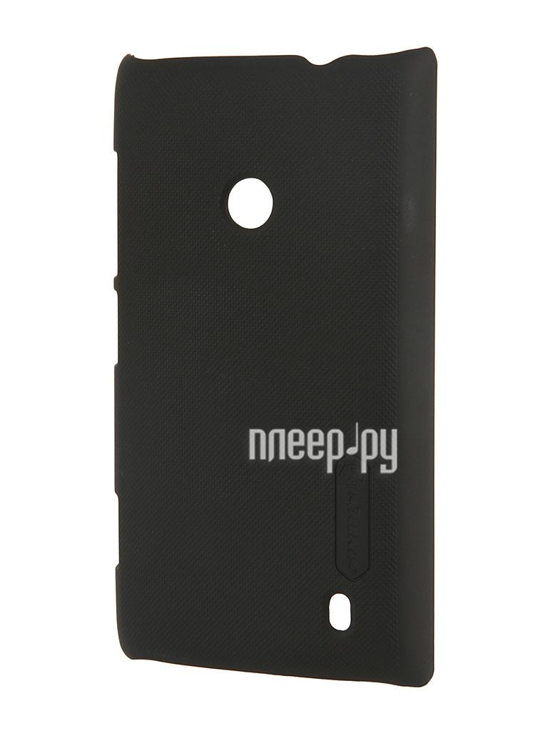Аксессуар Чехол-накладка Nokia Lumia 520 Nillkin Super Frosted Shield T-N-NL520-002 Black  Pleer.ru  799.000