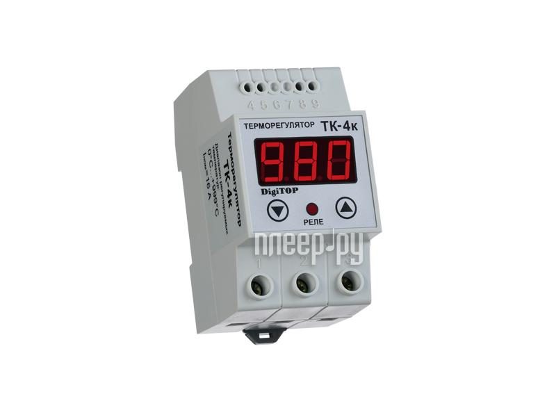 Терморегулятор Digitop ТК-4к  Pleer.ru  4670.000