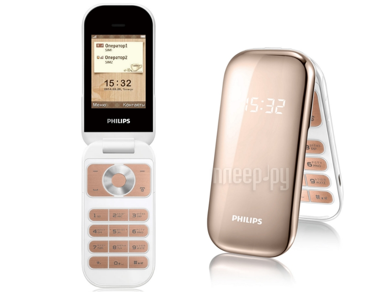 Сотовый телефон Philips E320 White-Gold  Pleer.ru  3498.000