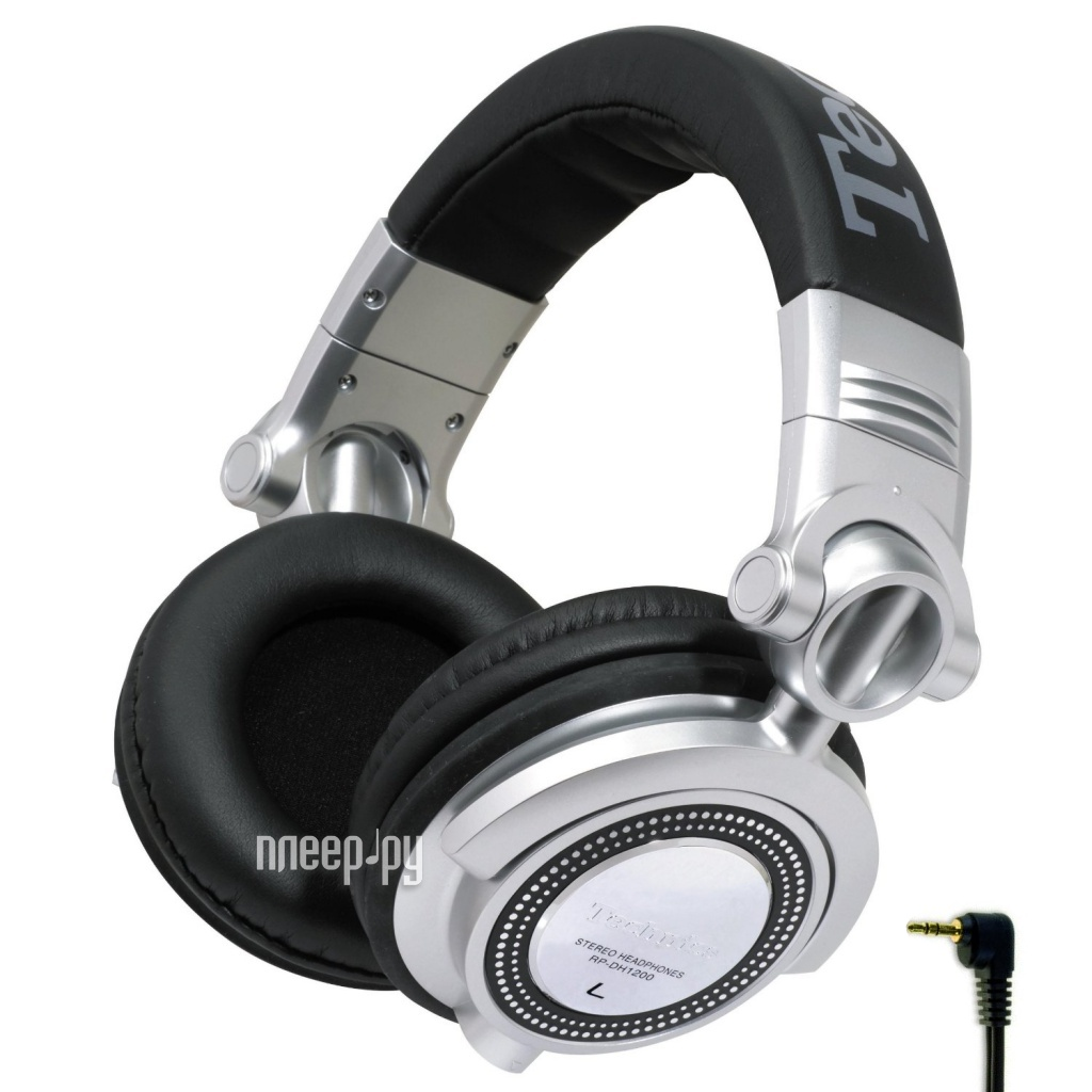 Наушники Technics RP-DH1200 E-S