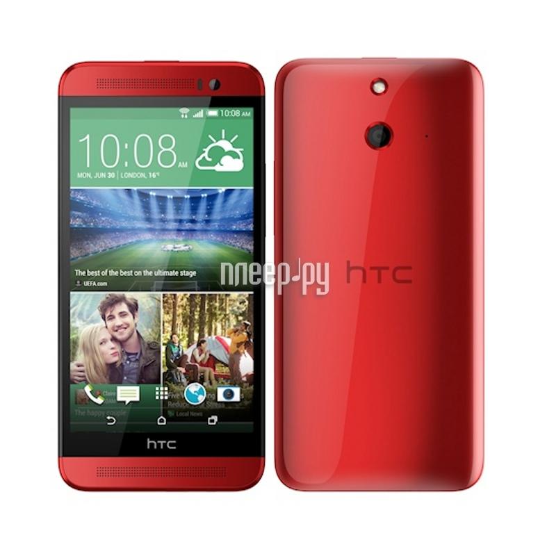 Сотовый телефон HTC U Play 32Gb White
