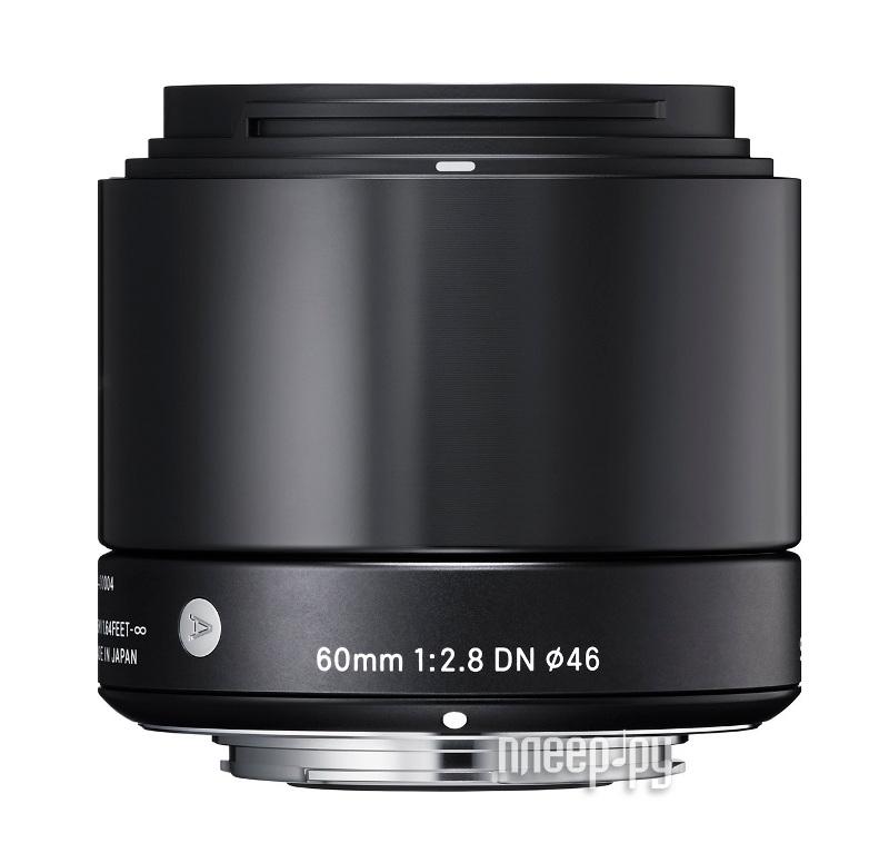 Объектив Sony SEL-85F18 FE 85 mm F/1.8*