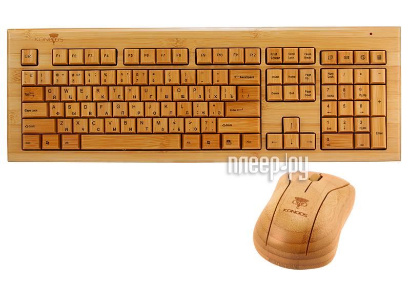 Набор Konoos KBKM-01 Bambook