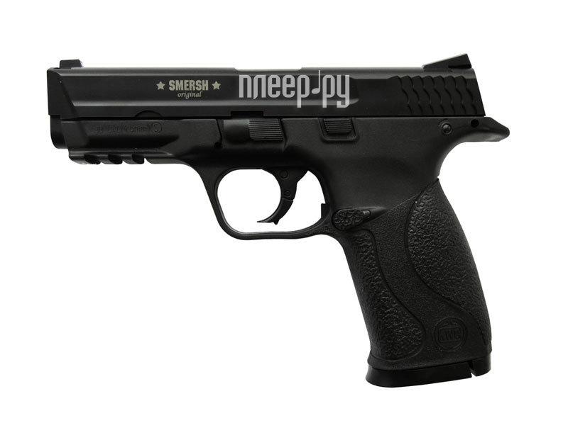 Пистолет SMERSH Н58  Pleer.ru  2419.000