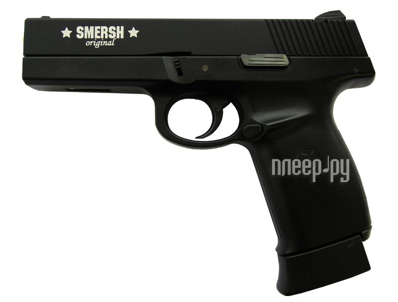 Пистолет SMERSH Н61  Pleer.ru  3301.000