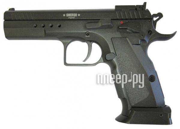 Пистолет SMERSH Н67  Pleer.ru  4395.000