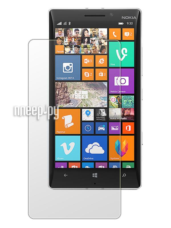 Аксессуар Защитная пленка Nokia Lumia 930 LuxCase суперпрозрачная 80468  Pleer.ru  554.000