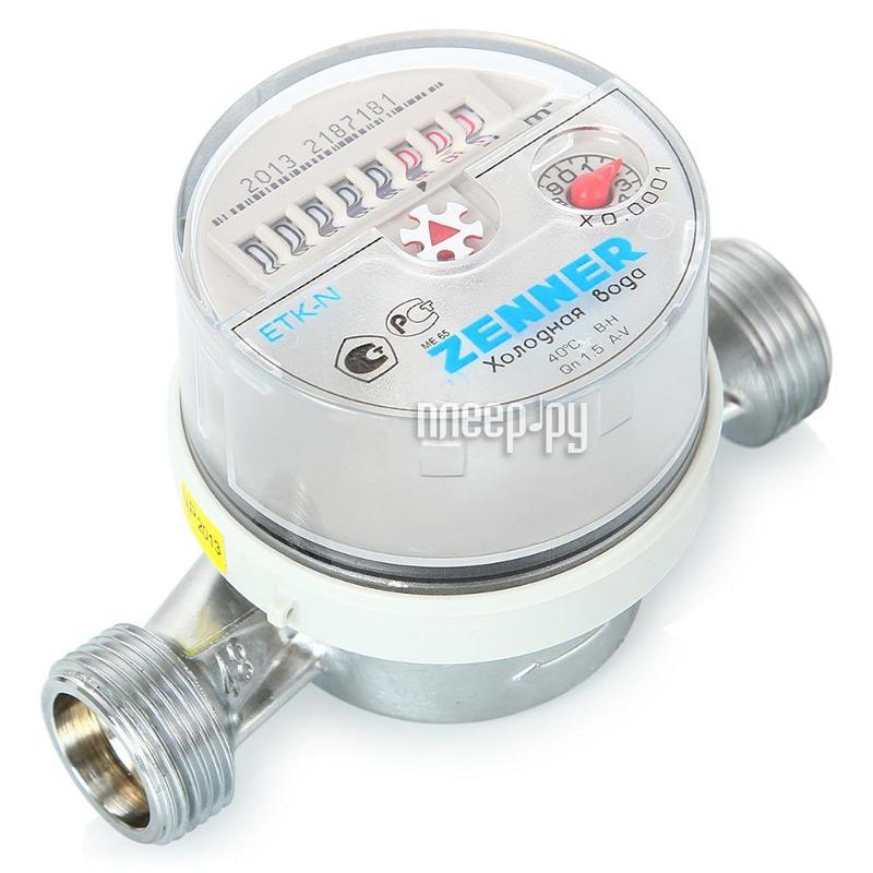 Счетчик воды Zenner ETK 09001  Pleer.ru  987.000