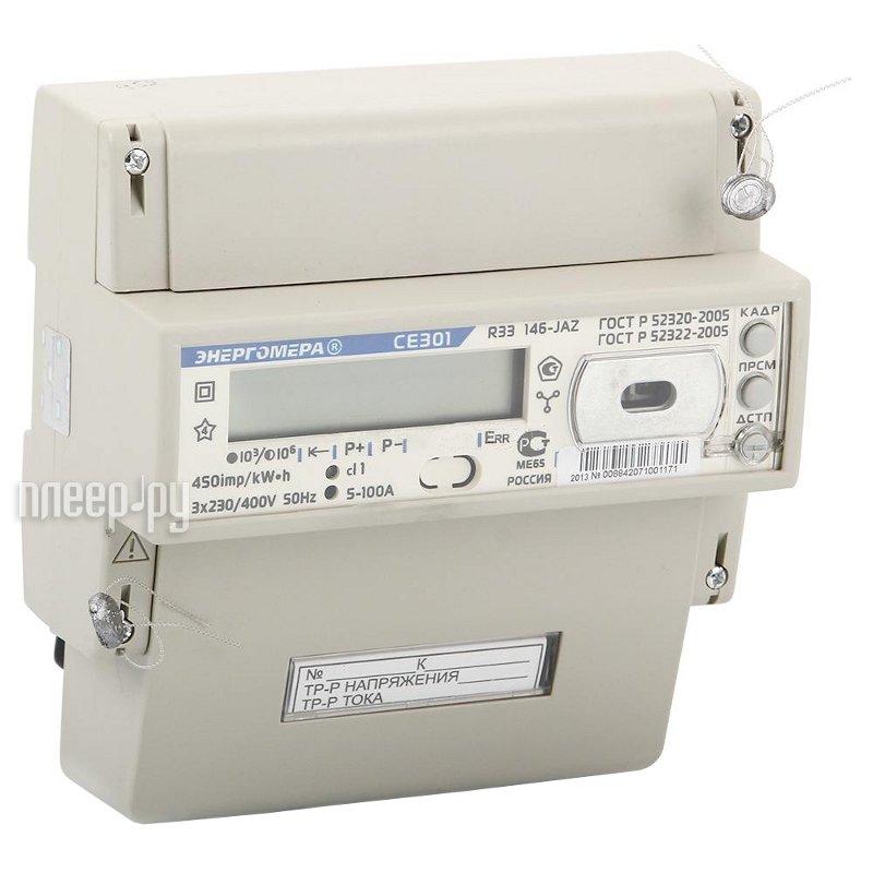 Счетчик электроэнергии Энергомера СЭ3-100/5 Т4 D+Щ ЖК СЕ301 R33 146-JAZ 230/380В RS  Pleer.ru  2887.000