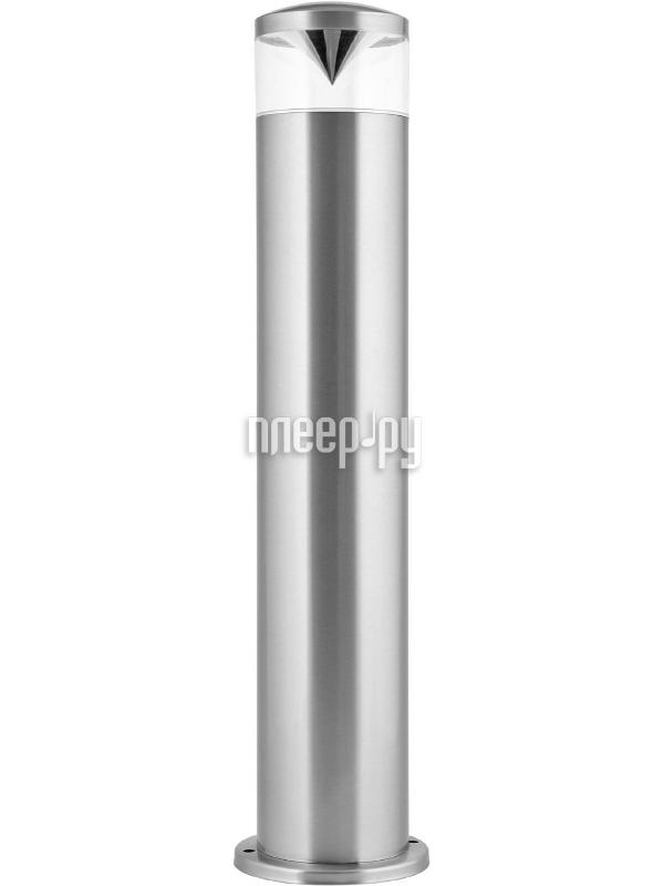 Светильник Camelion Techno LTS-204B  Pleer.ru  1561.000