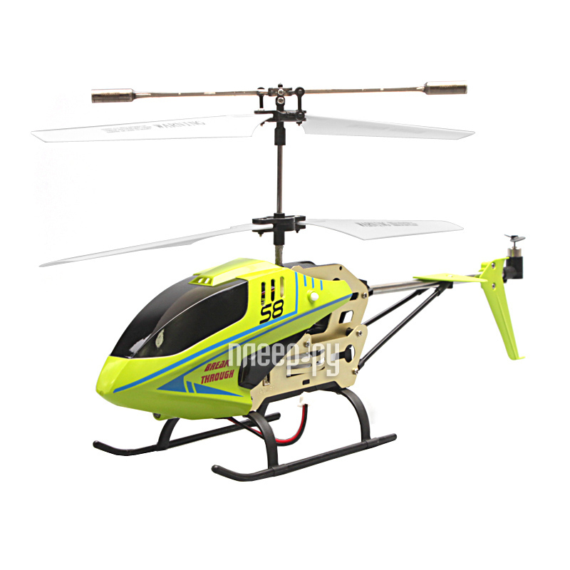 Вертолет Syma S8  Pleer.ru  797.000