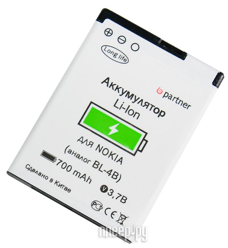 Аксессуар Аккумулятор Nokia BL-4B Partner 700mAh  Pleer.ru  640.000