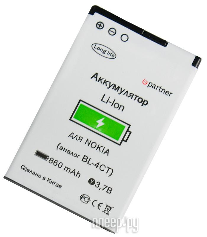 Аксессуар Аккумулятор Nokia BL-4CT Partner 860mAh  Pleer.ru  640.000
