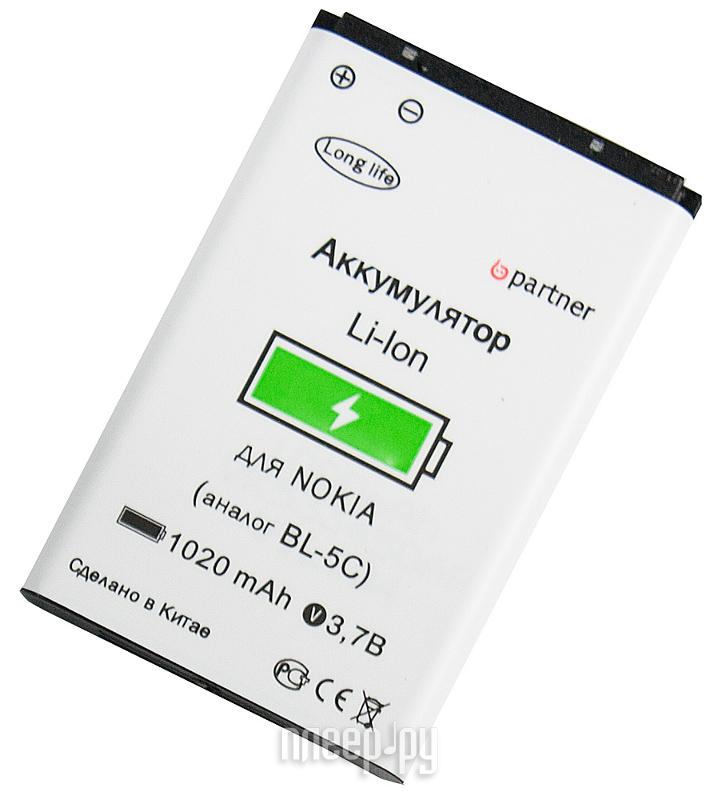 Аксессуар Аккумулятор Nokia BL-5C Partner 1020mAh  Pleer.ru  640.000