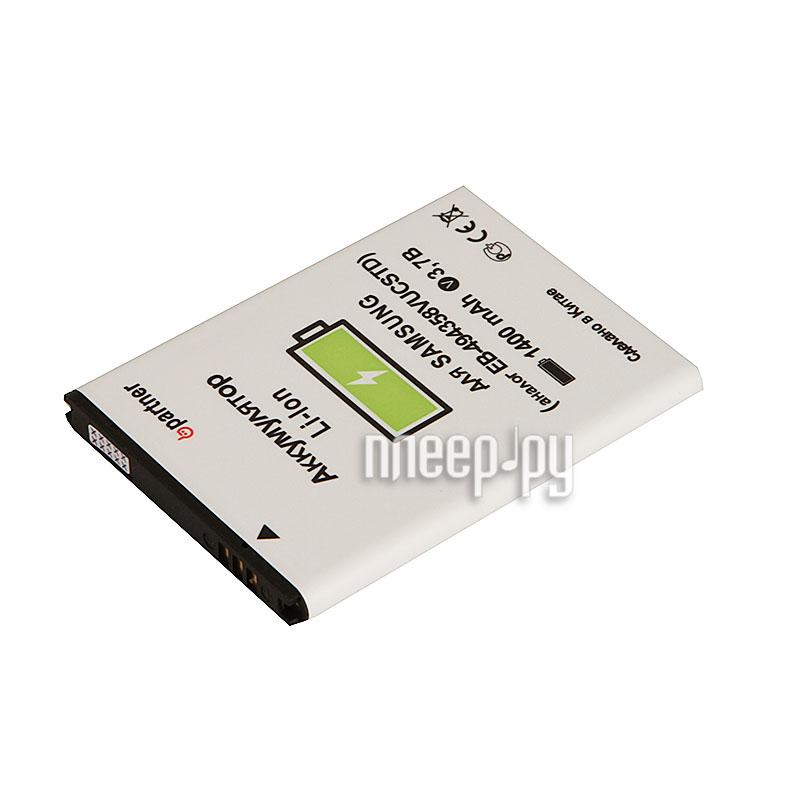 Аксессуар Аккумулятор Samsung S5830 Partner 1400mAh EB-494358VUCSTD  Pleer.ru  689.000