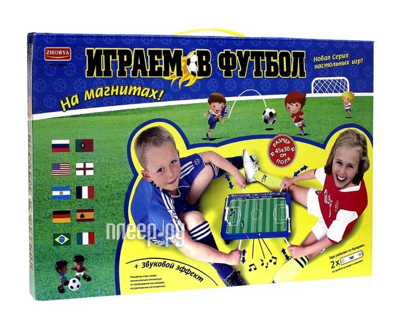 Настольная игра Zhorya футбол Х75000  Pleer.ru  406.000