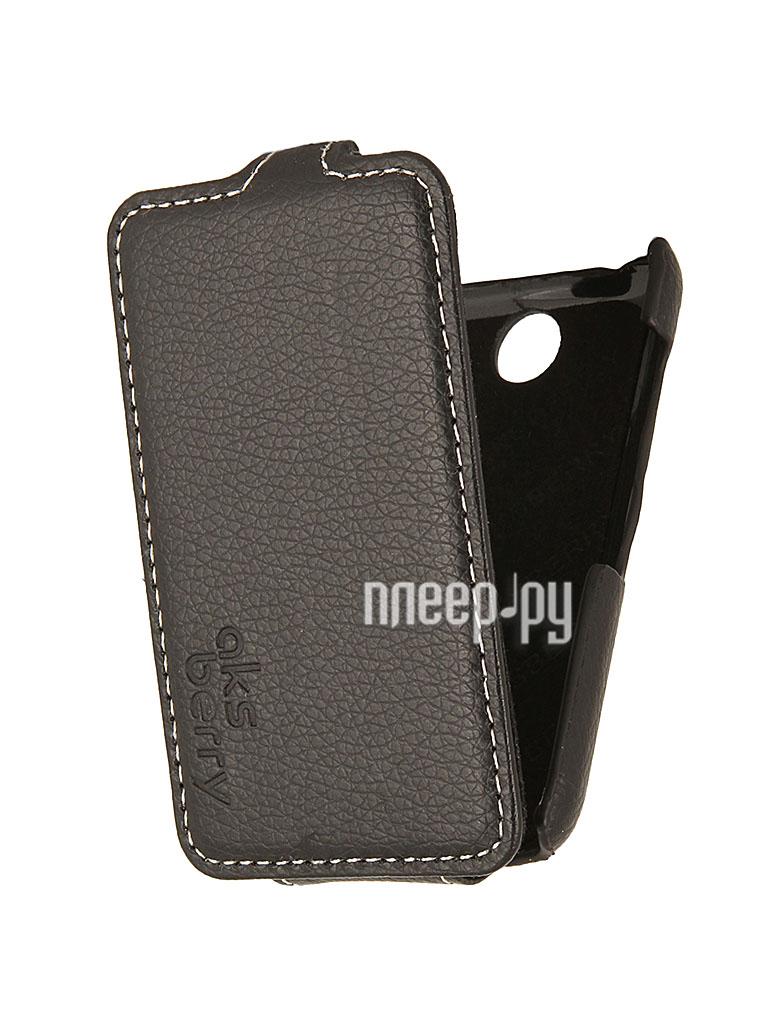 Аксессуар Чехол Nokia Asha 230 Dual Sim Aksberry Black  Pleer.ru  1129.000