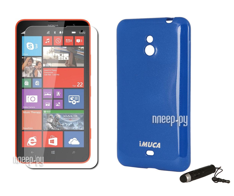 Аксессуар Чехол Nokia Lumia 1320 Imuca  Pleer.ru  1021.000