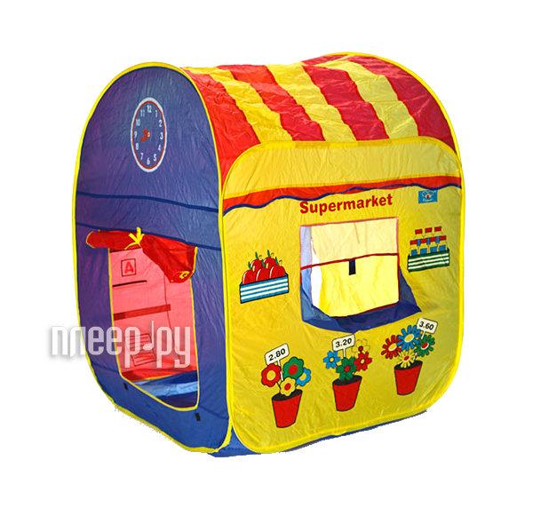 Игрушка для активного отдыха Домик Shantou Gepai 8063 Почта и магазин