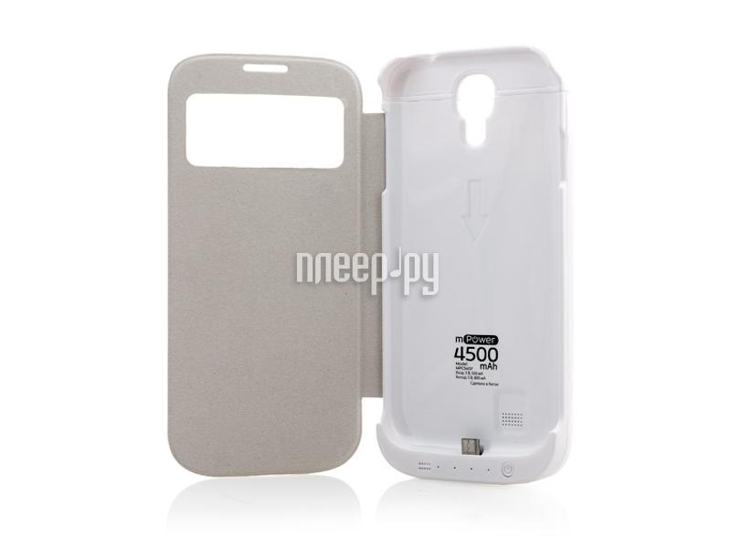 Аксессуар Чехол с аккумулятором Gmini mPower Case Flip Cover 4500 mAh for Samsung GT-i9500 / i9505 Galaxy S4 MPCS45F White  Pleer.ru  1571.000