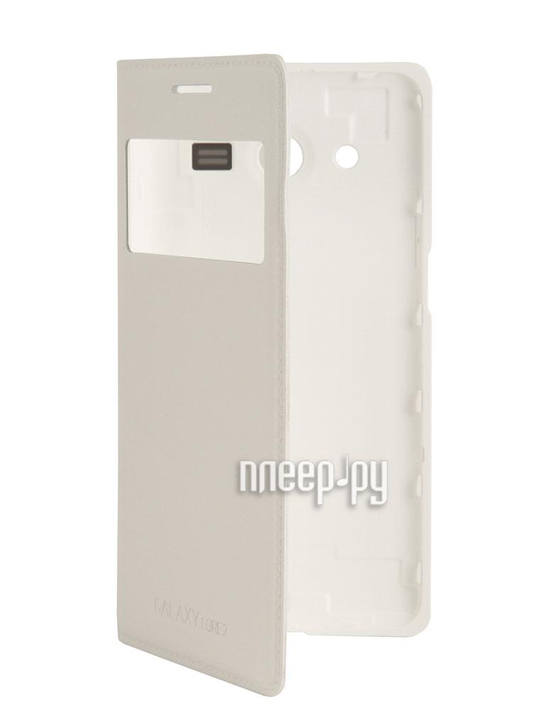 Аксессуар Чехол Samsung SM-G355 Galaxy Core 2 S-View EF-CG355BWEGRU White  Pleer.ru  2110.000