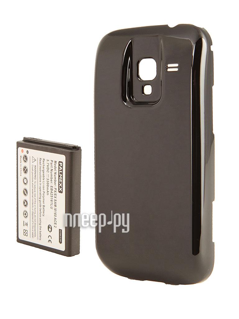 Аксессуар Аккумулятор Samsung GT-i8160 Galaxy Ace 2 Palmexx - усиленный! 3300 mAh Black PX/SMI8160ACE2 BL  Pleer.ru  1050.000