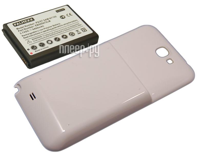 Аксессуар Аккумулятор Palmexx 6400 mAh - усиленный for Samsung GT-N7100 Galaxy Note 2 White PX/SMN7100XL wh  Pleer.ru  1279.000