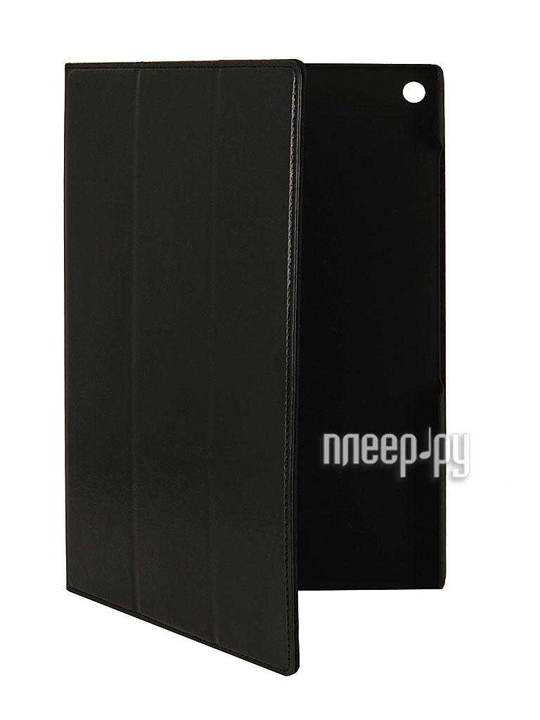 Аксессуар Чехол Sony Xperia Tablet Z2 Prolife Platinum  Pleer.ru  998.000