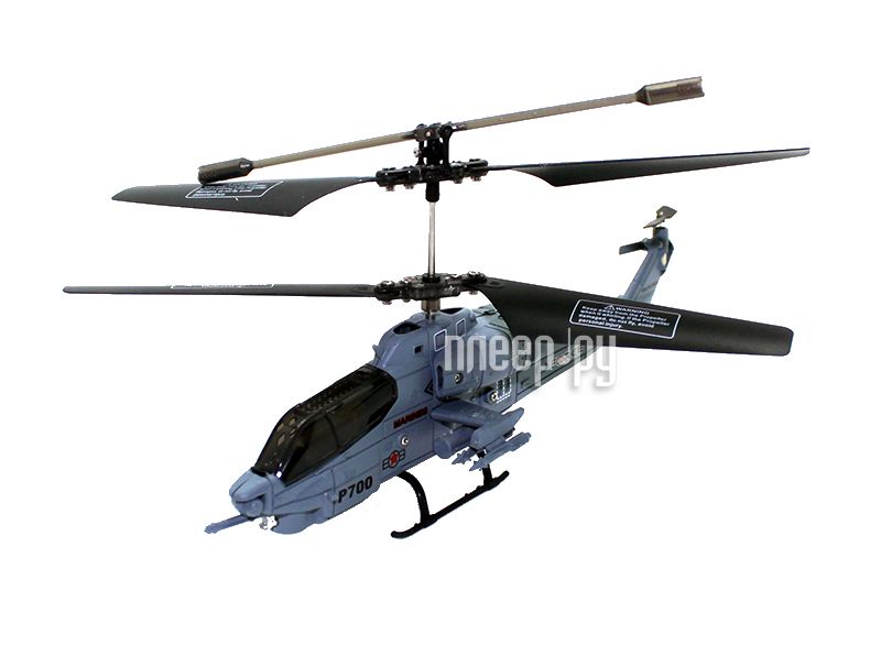 Вертолет ROYS IRH-001B  Pleer.ru  850.000