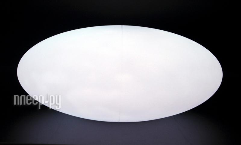 Светильник ROYS DL-PS40 - камень  Pleer.ru  2337.000
