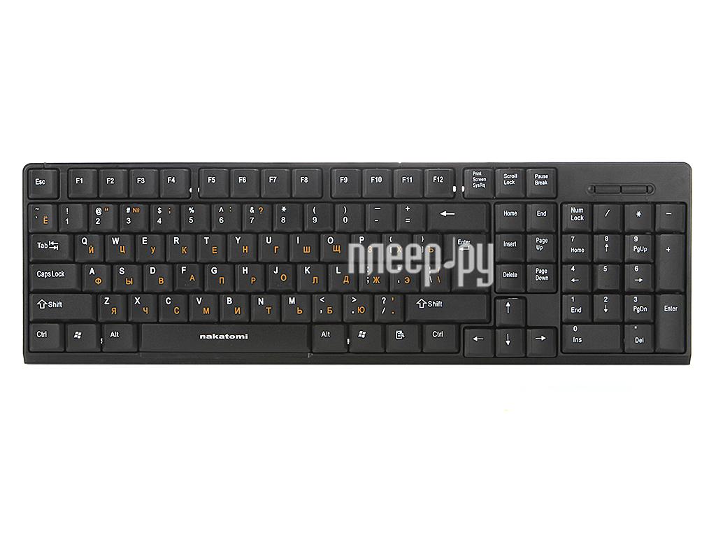Клавиатура Nakatomi KN-03U Black