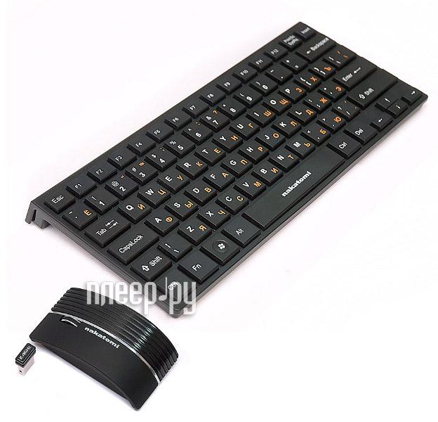 Набор Nakatomi KMRON-2020U Black USB  Pleer.ru  681.000