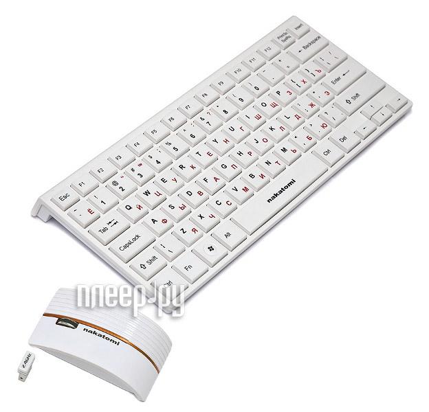 Набор Nakatomi KMRLN-2020U White USB