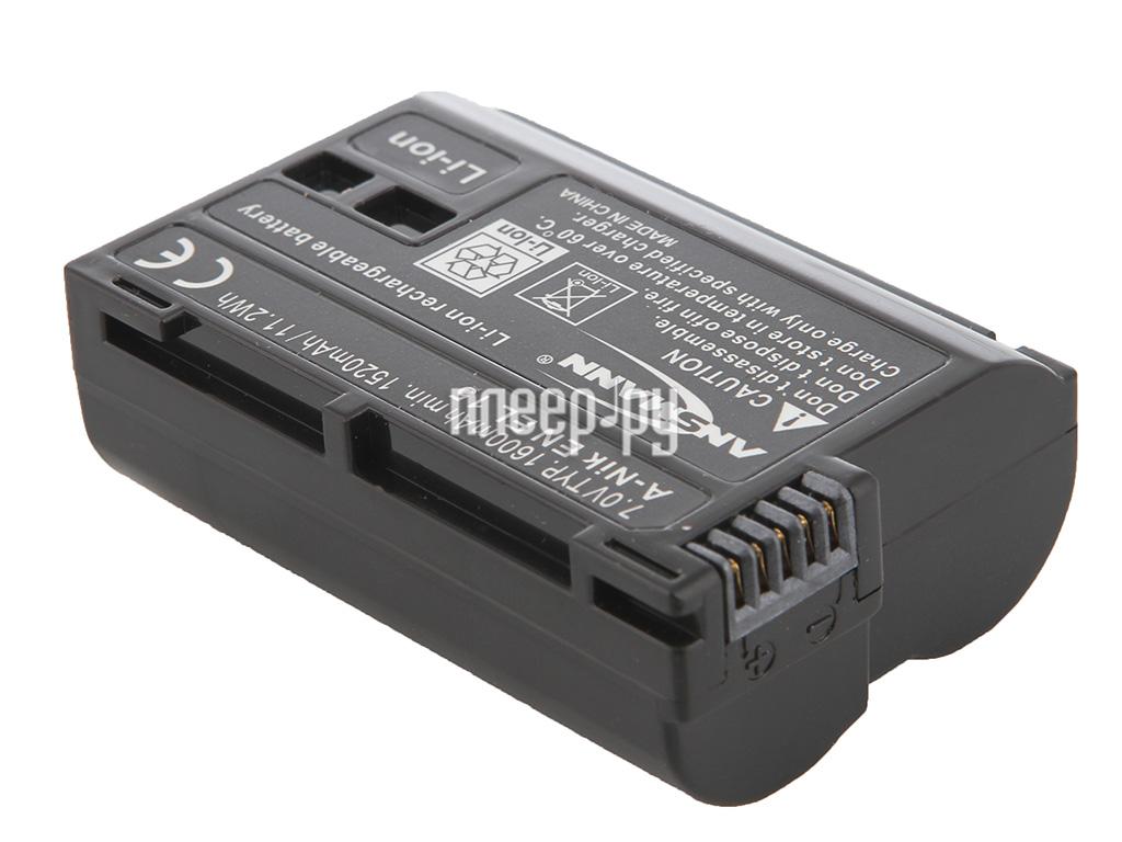 Аккумулятор Ansmann A-Nik EN-EL15 1400-0043 BL1  Pleer.ru  1596.000