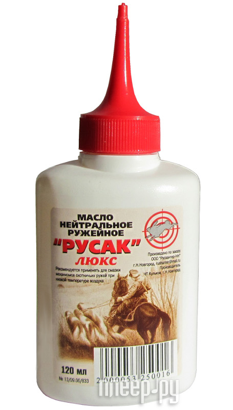 Аксессуар Русак Люкс 120мл масло нейтральное ружейное  Pleer.ru  282.000