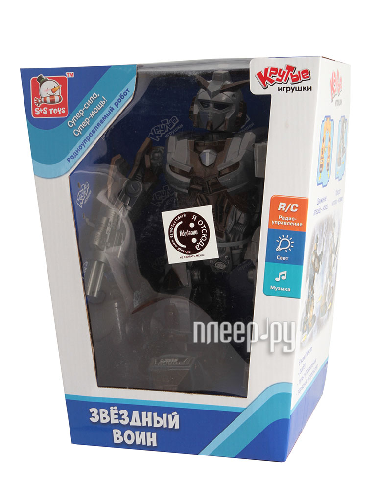 Игрушка S+S toys Звездный воин EA80127R  Pleer.ru  886.000
