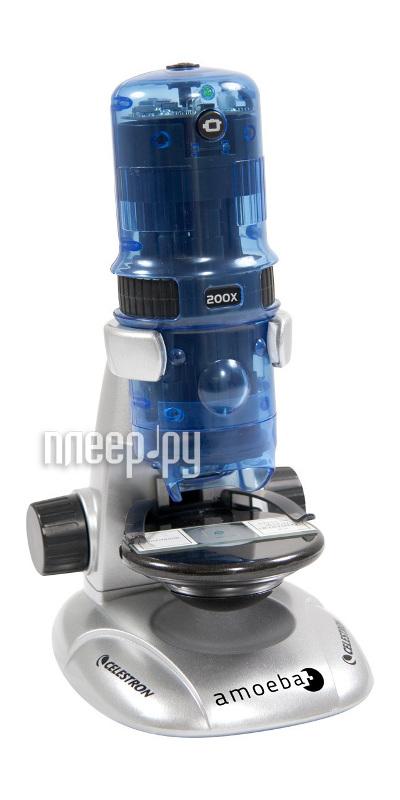Микроскоп Celestron Amoeba Blue 44325